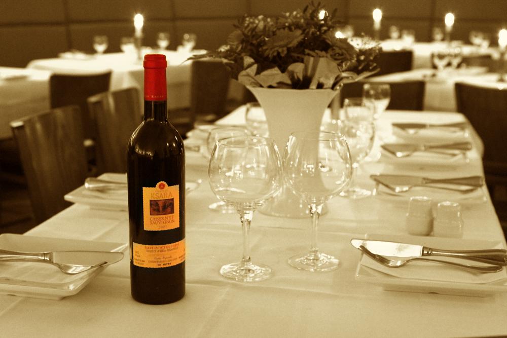 Qadmous - Ksara Libanesischer Wein - Cabernet Sauvignon