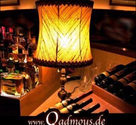 Restaurant Berlin Mitte | Libanesisches | Arabisches | Qadmous | Küche