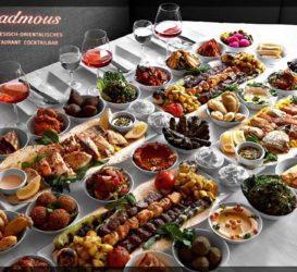 Libanesisches Restaurant Berlin | Qadmous